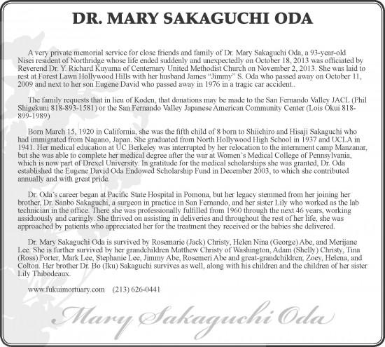 mary_sakaguchi_oda