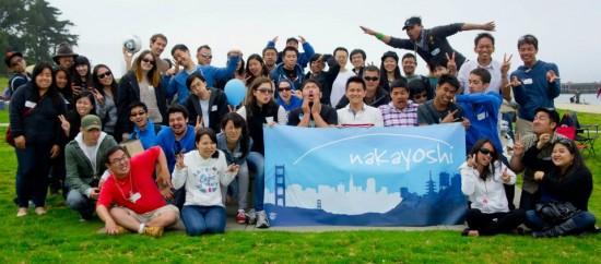 Members of Nakayoshi, one of the sponsoring organizations.