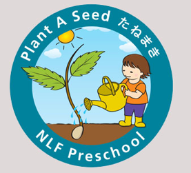 nlf-plant a seed