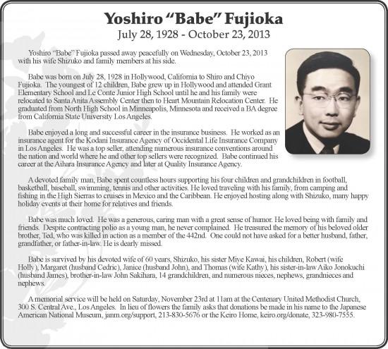 yoshiro_babe_fujioka