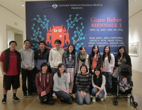 Japanese American National Museum Tour for CMP