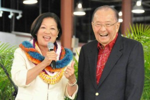 Mazie Hirono ran for Senate with Sen. Daniel Inouye's support.