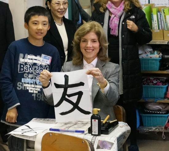 U.S. Ambassador to Japan Caroline Kennedy gets a calligraphy lesson while visiting a school in Ishinomaki. (Embassy of the United States, Tokyo)
