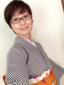 Rinko Kimino
