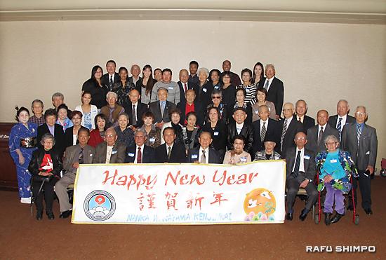 新年会で親睦を深めた和歌山県人会のメンバー(前列左から5人目が有地会長