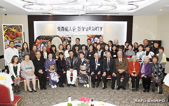 新年を祝った青森県人会のメンバー