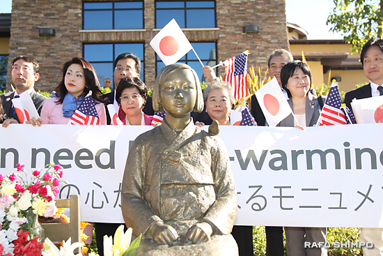慰安婦像を視察し、バナーを広げ撤去を求める議員団