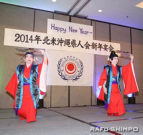 芸能部による琉球舞踊