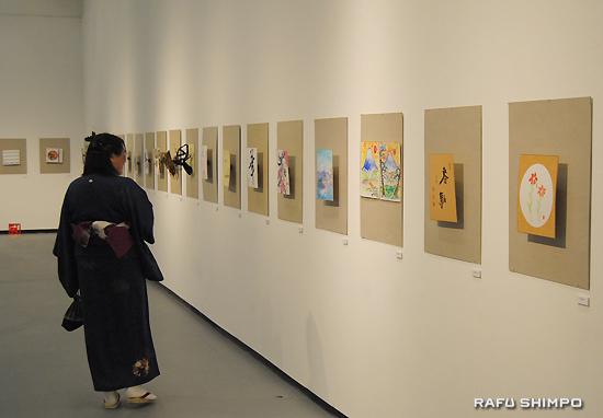 日米文化会館内ドイザキギャラリーで開催されている色紙展