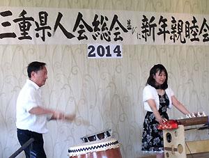 グラミーアワード受賞者の松山夕貴子さん(右)と和太鼓奏者でもあるモンテベロ曹禅寺の倉井秀一師とのセッション