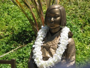 Detail of the Glendale monument to Korean comfort women. (Rafu Shimpo photo)