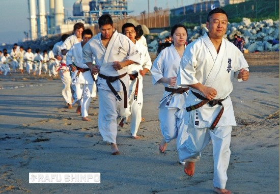 kyokushin tournament