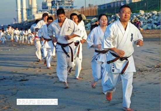 kyokushin tournament