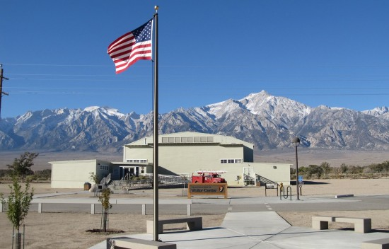 Manzanar National Historic Site's Visitor Center (NPS)