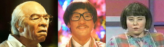 "Examples of yellowface (from left): Eddie Murphy as Mr. Wong in ""Norbit'; Rob Schneider (even though he is part Filipino) as an Asian minister in ""I Now Prounounce You Chuck and Larry""; and Alex Borstein as Ms. Swan in ""MAD TV."""