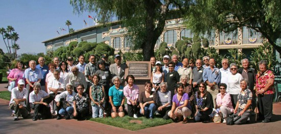 santa anita-group shot
