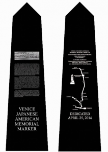 Rendering of the Venice Japanese American Memorial Marker