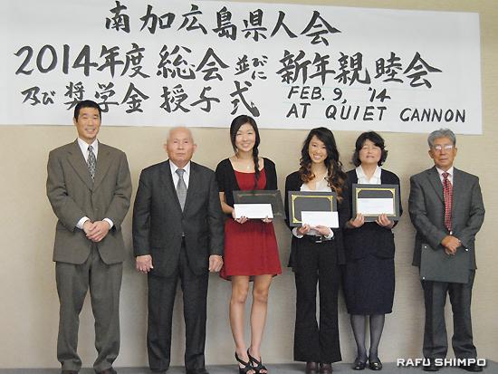 今年の奨学金受賞者。左から3人目が福間さん、向井さん、沢田さんの代わりに出席した母親の美香さん