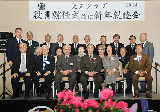福岡健二会長(前列右から3人目)ら今年度の役員