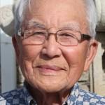 Bill Nishimura