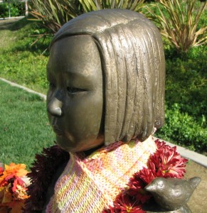 Detail of the comfort women monument in Glendale. (Rafu Shimpo photo)