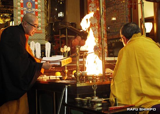 goma-fire ceremony