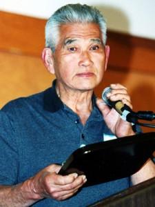 Joe Yamakido