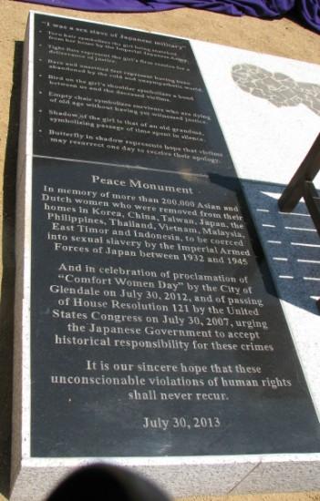 Inscription on the comfort women monument in Glendale. (Rafu Shimpo photo)