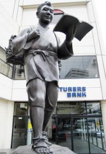 Ninomiya Sontoku statue on the corner of Second and San Pedro in Little Tokyo.