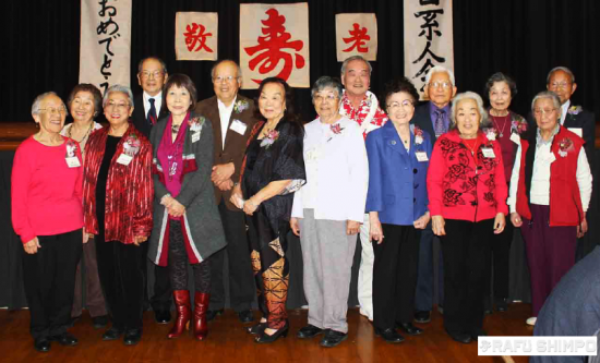 Seniors who have recently turned 80 years old are honored at the Venice Japanese Community Center's annual Shinnenkai and Keiro Kai. (GWEN MURANAKA/Rafu Shimpo)