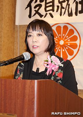 新年度のあいさつに立つ藤田喜美子会長