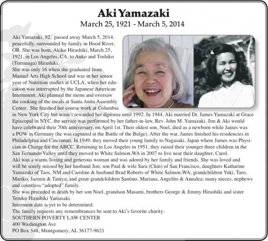 aki_yamazaki_obit