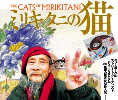cats of mirikitani graphic