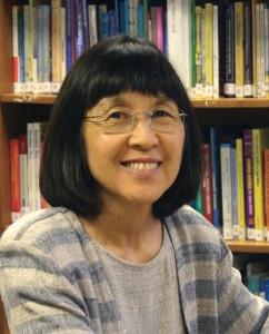 Prof. Eileen Tamura