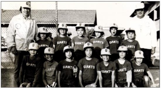 gardena baseball team (for horse)