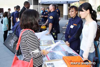 japanese emergency response team