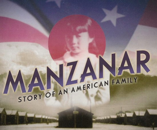 manzanar musical graphic