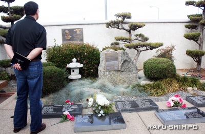 Visitors viewed SFJACC's Memorial Garden.