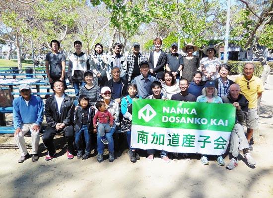 南加道産子会による高校生の歓迎バーベキューパーティー
