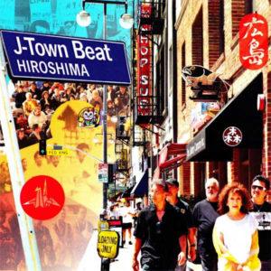 54xjtownbeat-cd