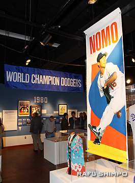 野茂英雄元投手など、球史に名を刻んだ選手が紹介されているドジャース展
