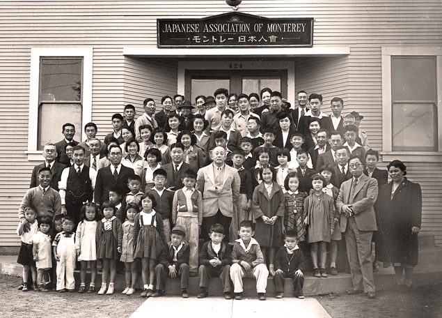 The building originally constructed for the Japanese Association of Monterey is now the Japanese American Citizens League of the Monterey Peninsula Hall. (Photos courtesy JACLMP)