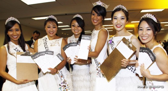 The 2013 Nisei Week Court was among those helping out at the dinner. From left: First Princess Ashley Honma, Princess Jamie Teragawa, Princess Stephanie Fukunaga, Queen Lauren Iwata, Miss Tomodachi Megumi Yuhara, Princess Laura Higashi.