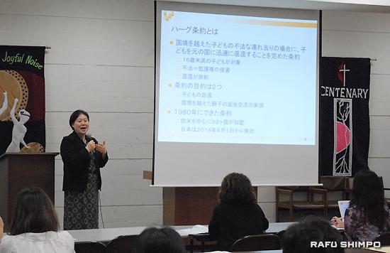 「専門家でも誤解している人が多い」というハーグ条約について、分かりやすく説明した大谷美紀子弁護士