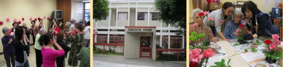 kimochi home