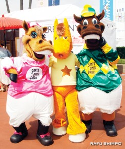 Santa Anita's mascots were on hand for the festivities.
