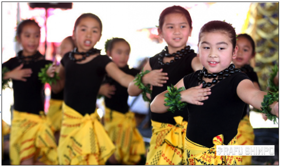 Hula dancers perform at the Monterey Park Cherry Blossom Festival. (MARIO G. REYES/Rafu Shimpo)