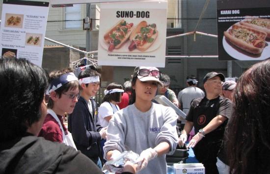 nikkei dogs