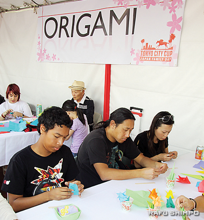Origami lessons were provided.