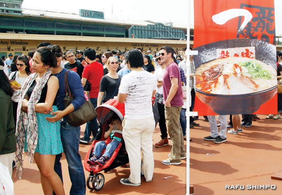 The lines were long at the Ramen Yokocho Festival, which featured many local restaurants.